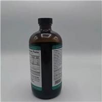 广州采购-精油玻璃瓶