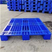 包装塑胶垫板  赛普塑业网格川字1111塑胶托盘安全卫生