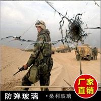 高强度防弹安全玻璃 防砸玻璃