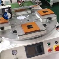 嘉兴市手电机池丝印机厂家手机壳手机玻璃丝网印刷机