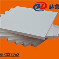 陶瓷纖維板,陶瓷纖維保溫板,陶瓷纖維耐火板 隔熱板