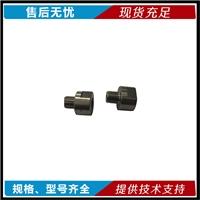 上海水刀配件厂家供应水刀单向阀体