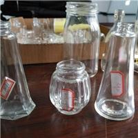 酒瓶 劲酒瓶 玻璃瓶透明瓶 大瓶子 泰信牌