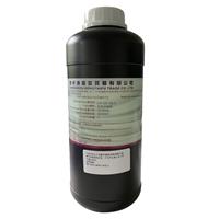 单组份涂层液透明亚克力国产进口UV打印机涂层液