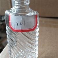 卡口 心形 香水瓶   玻璃瓶廠家直銷