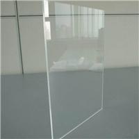 洛玻2mm超白浮法玻璃原片 厂家直销 其他规格定制加工