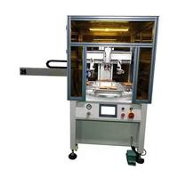 安庆市充电器外壳丝印机厂家电源盒丝网印刷机