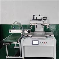 马鞍山市塑料瓶丝印机塑料桶丝网印刷机塑料杯网印机