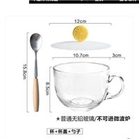 徐州推销-玻璃奶昔杯