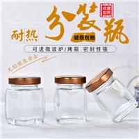 高档玻璃蜂蜜瓶耐高温燕窝瓶即食燕窝分装瓶