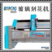 BNCNC数控刻花机BNCNC数控玻璃电雕机