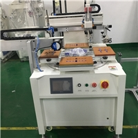 塑料件丝印机厂家亚克力标牌网印机玻璃镜片印刷机