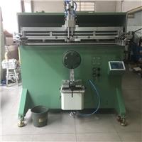 垃圾桶丝印机垃圾箱网印机铁桶不锈钢桶滚印机