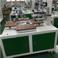 亚克力标牌丝印机亚克力镜片丝网印刷机玻璃面板网印机