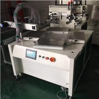 塑料袋丝印机手提袋网印机铝包装袋丝网印刷机