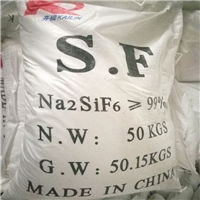 宜鑫供应云南氟硅酸钠贵州优质氟硅酸钠
