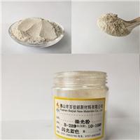 长期批发化工颜色粉