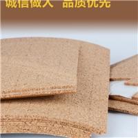 青海软木垫中空玻璃软木贴EVA垫橡胶垫黑橡胶隔离垫