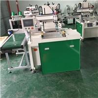 手电机池丝印机塑料板网印电机器玻璃丝网印刷机