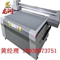 大幅面精工平板打印机UV平板打印机