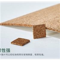 广东软木垫中空钢化玻璃垫子隔离保护垫片橡胶EVA