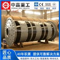 中嘉濕式球磨機|工業磨粉用濕式球磨機