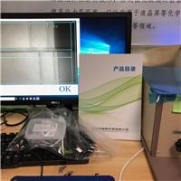 出租_租赁台式玻璃表面应力仪