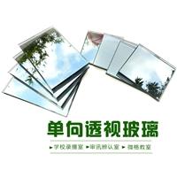 广州单面镜 双面镜学校单向玻璃