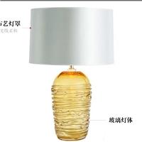中山采购-高端桌面灯