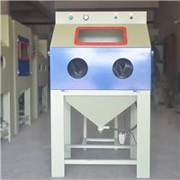 中山喷砂机厂家 压铸件翻新除锈手动喷砂机