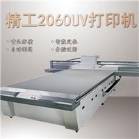 2060uv平板打印机3d玻璃打印机