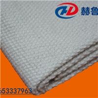 硅酸鋁纖維布,硅酸鋁布,硅酸鋁隔熱布,耐高溫隔熱布