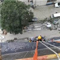 北京玻璃幕墙专业保护与幕墙维修办事 25年业明华