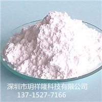 南京平板状氧化铝粉