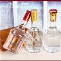 白酒瓶一斤装空瓶酒密封高档500ml玻璃瓶