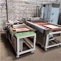 工业用PP板清洗烘干机