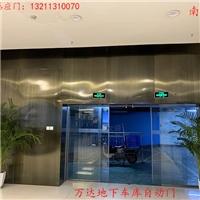 广西南宁电动玻璃门电动感应门销售包上门安装