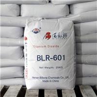 钛白粉BLR601
