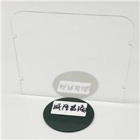 適合各類型光學提詞器玻璃 高清抗重影提詞器玻璃
