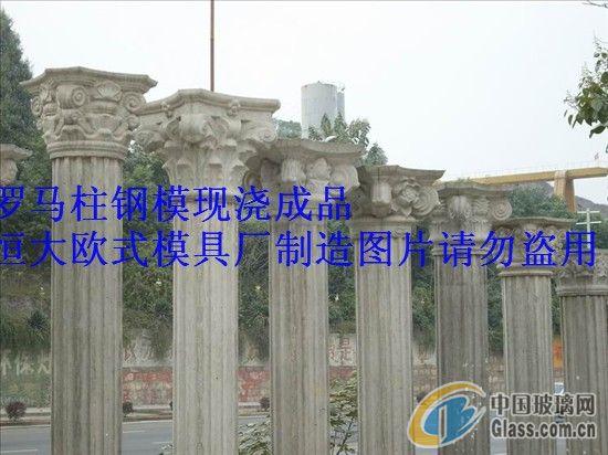 罗马柱模具图片