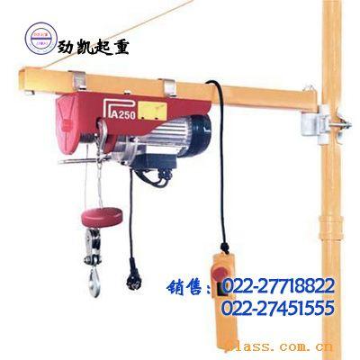微型电动葫芦 220v家用电动葫芦