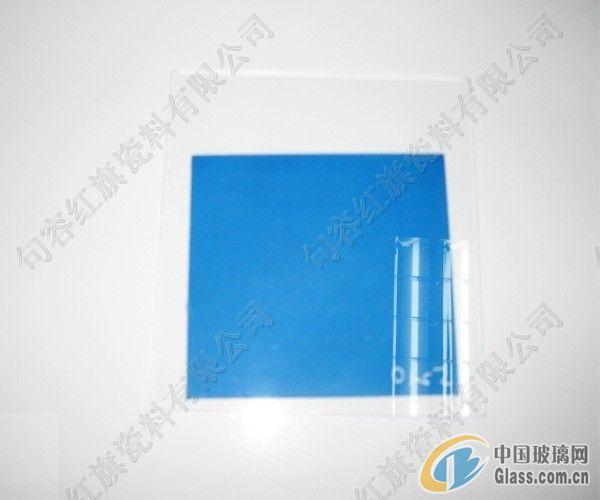 供应红旗丝印玻璃油墨 /浅蓝色