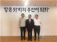 彭寿访问韩国KCC公司