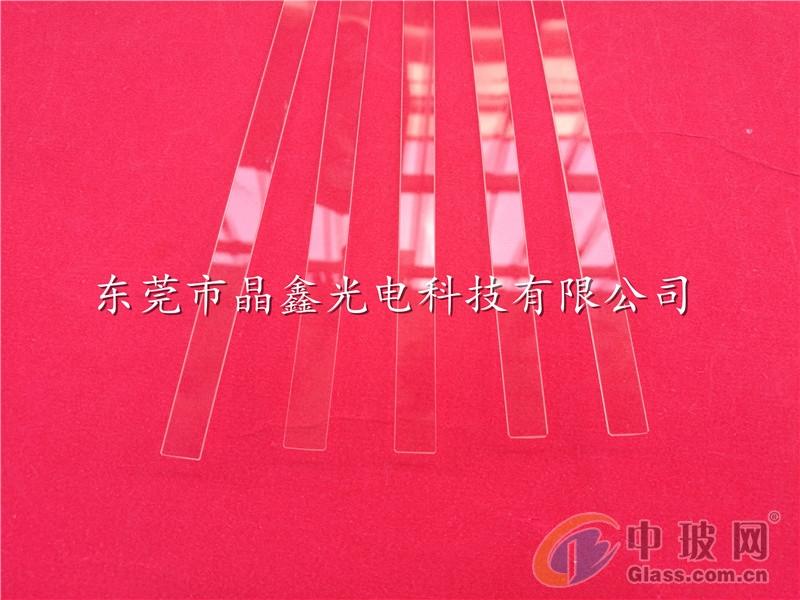 紫外消毒杀菌灯用UVC石英玻璃灯条/灯片
