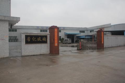 东莞市帝亿玻璃有限公司