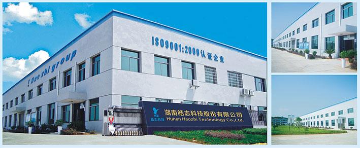 湖南皓志科技股份有限公司