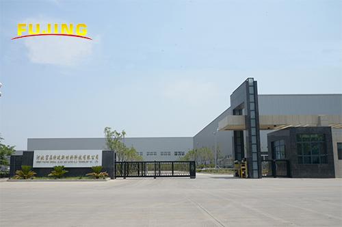 河北富晶特玻新材料科技有限公司