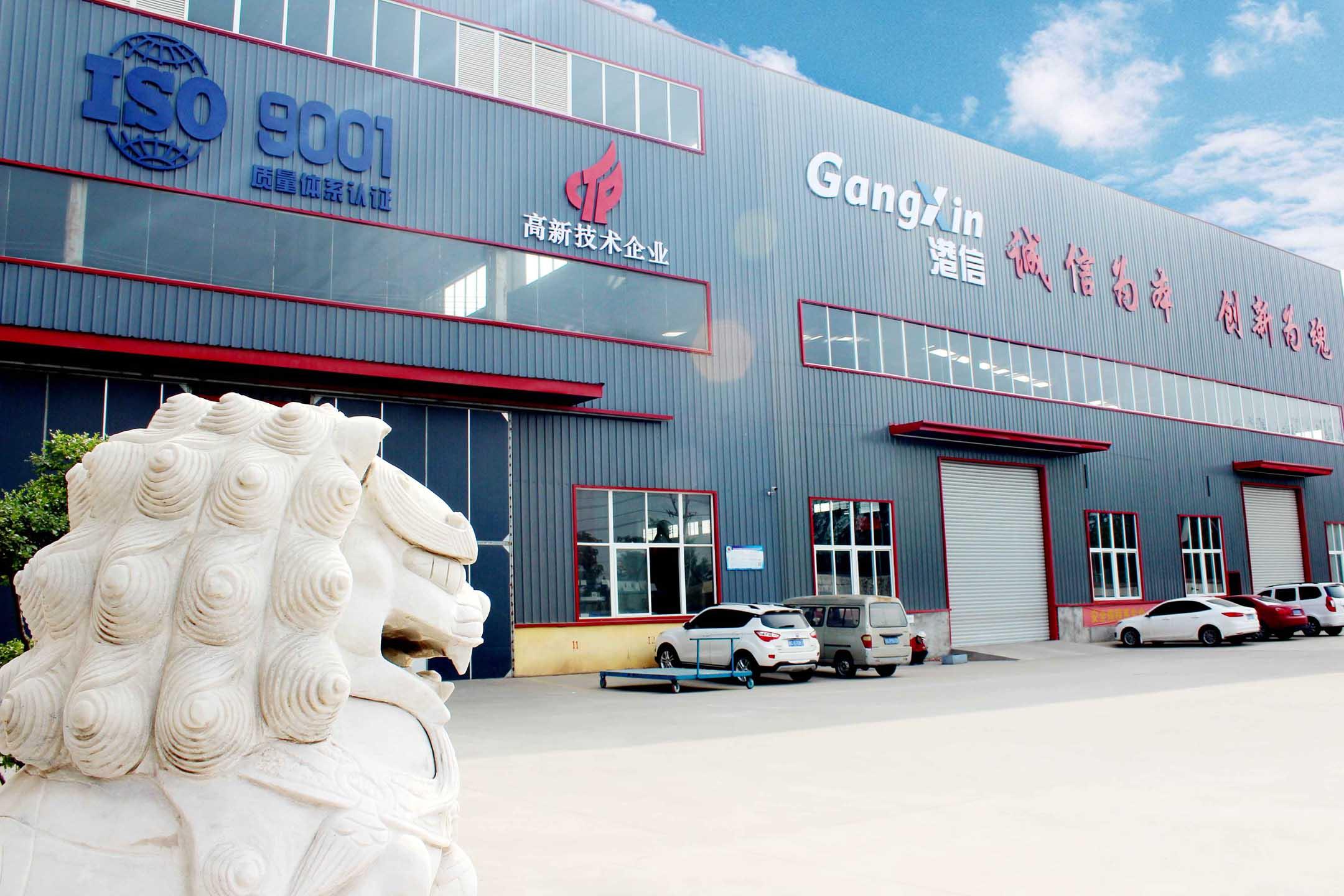 洛阳港信玻璃技术有限公司