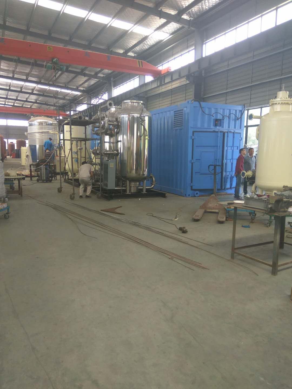 上海瑞气气体科技有限公司