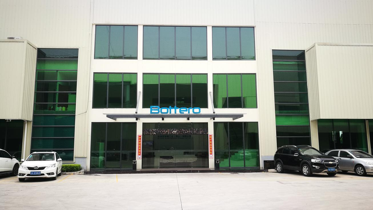保特罗玻璃工业(佛山)有限公司